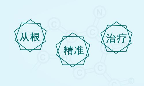 石家庄白癜风专业医院:治疗胸部需要注意哪方面
